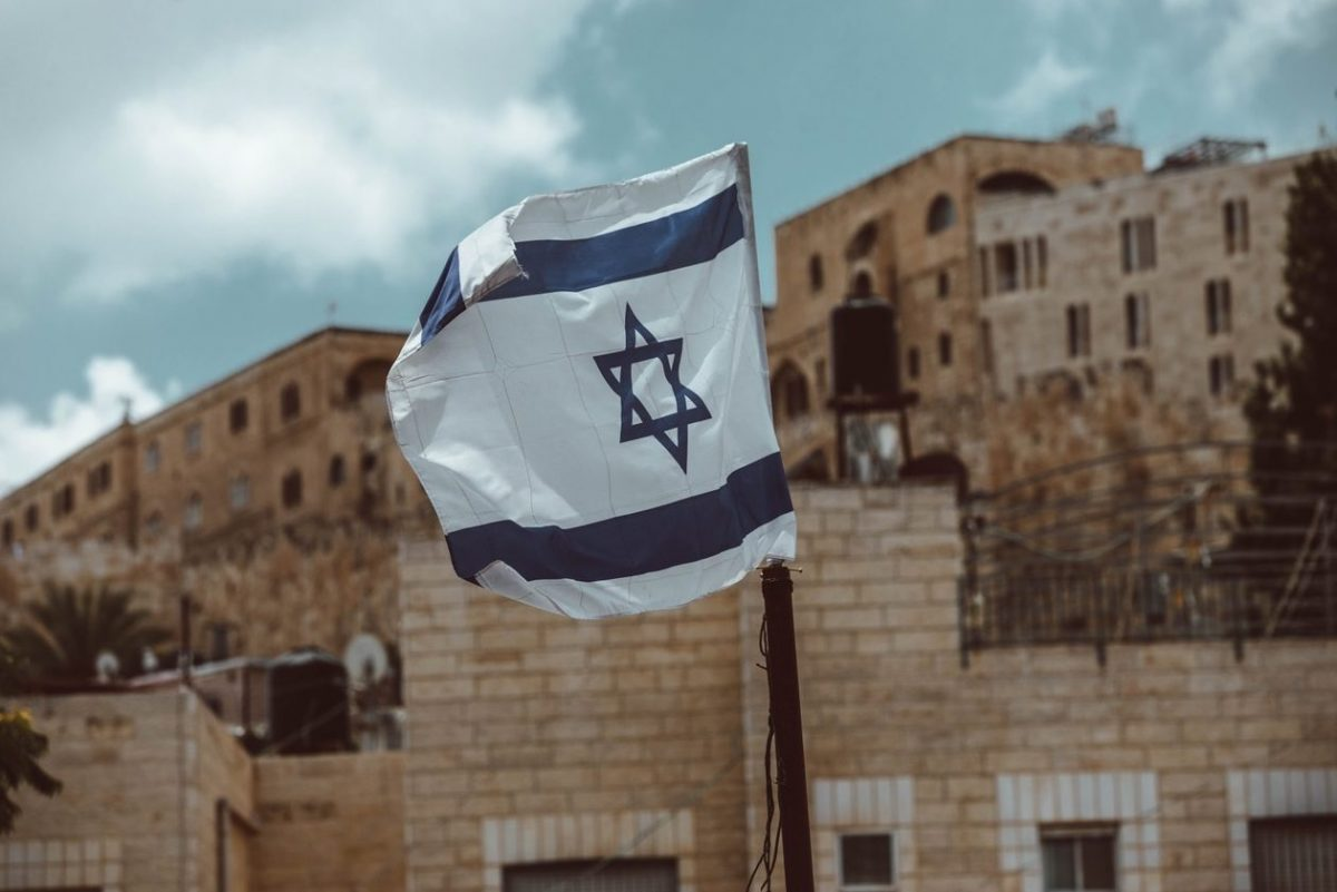 Conflict Israel